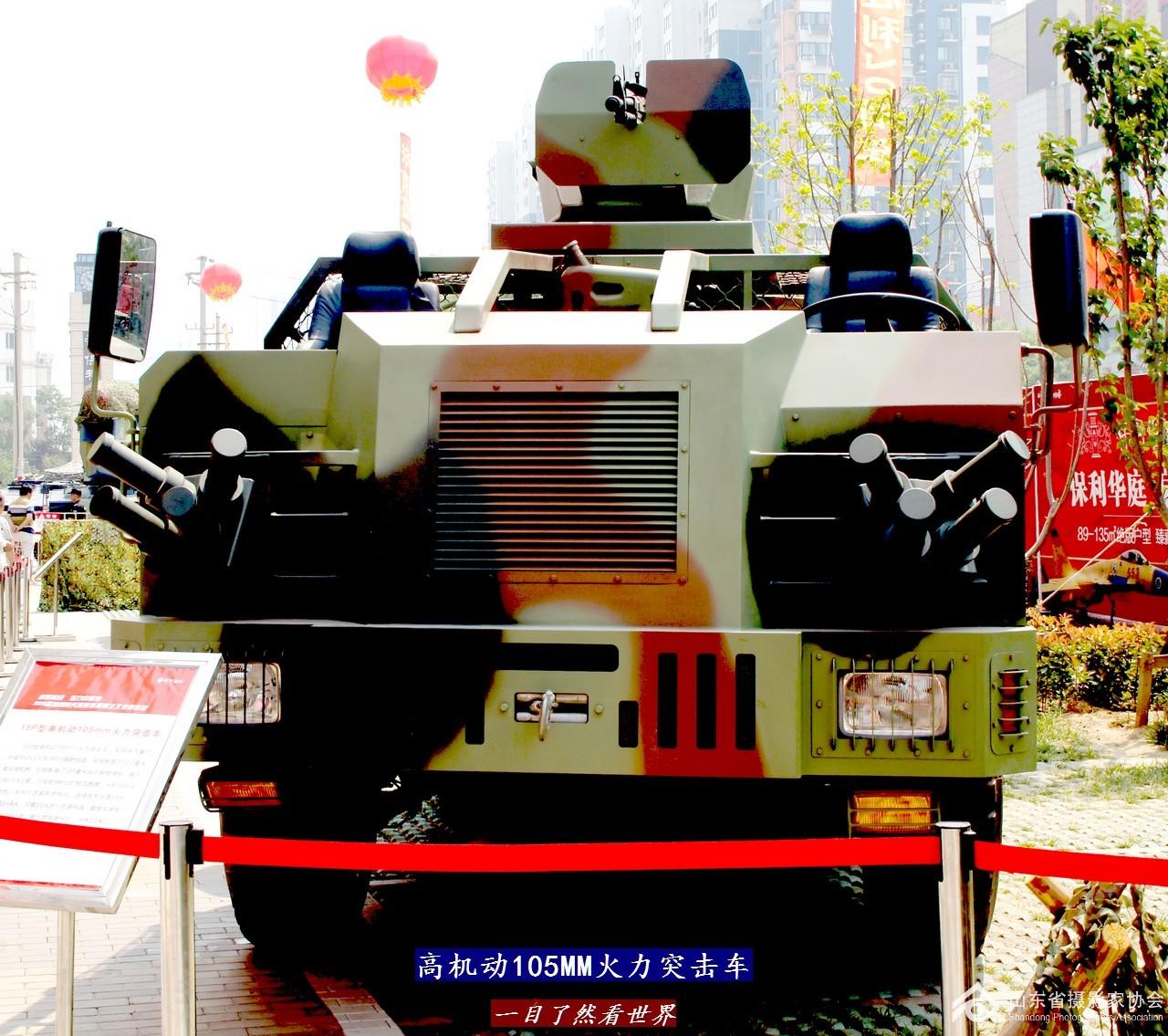 高机动105MM火力突击车--20-1280.jpg