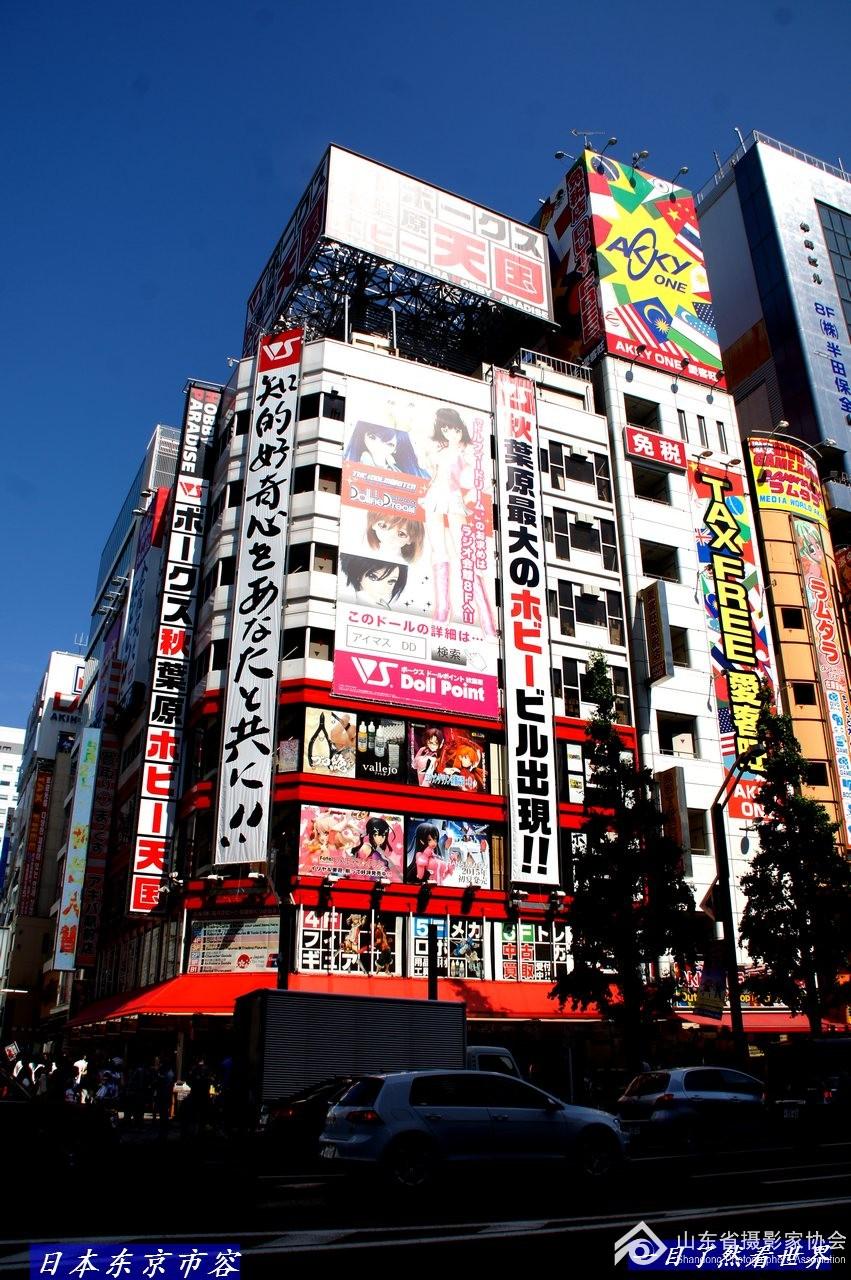 东京市容-049-1280.jpg