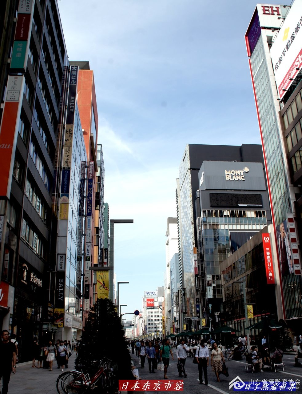 东京市容-055-1280.jpg