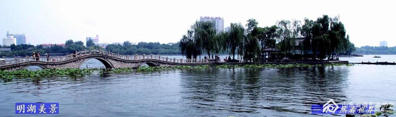 明湖美景-7-1280.jpg