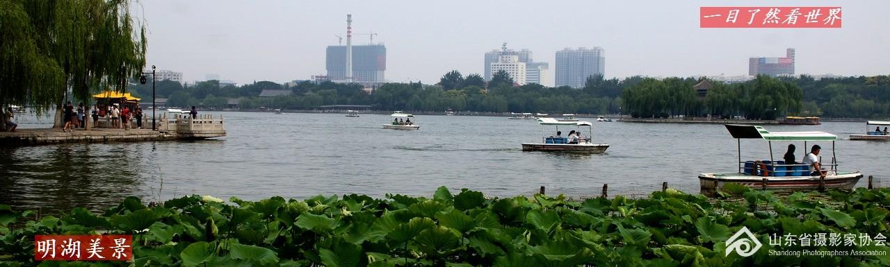 明湖美景-12-1280.jpg
