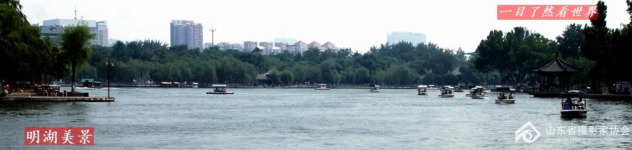 明湖美景-13-1280.jpg
