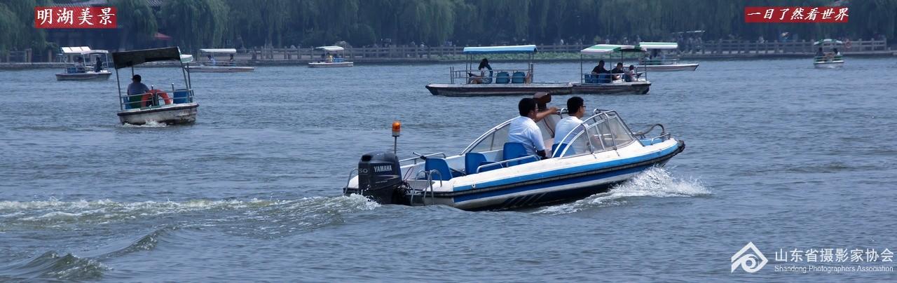 明湖美景-16-1280.jpg