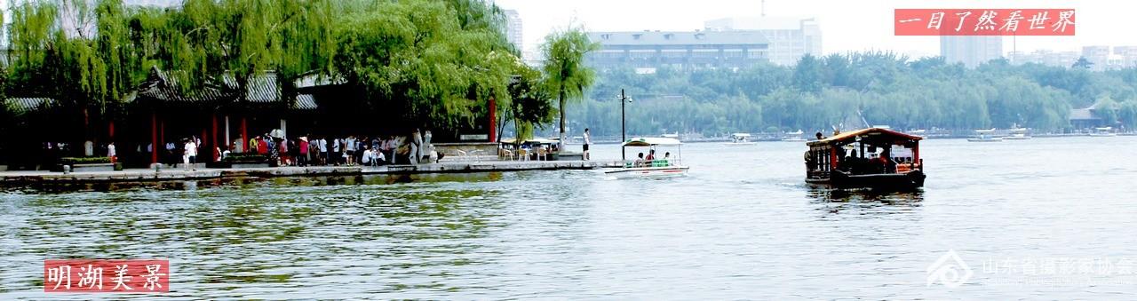 明湖美景-15-1280.jpg