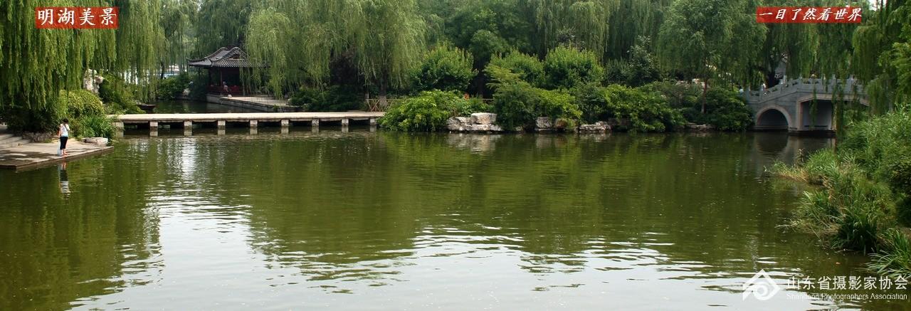 明湖美景-18-1280.jpg