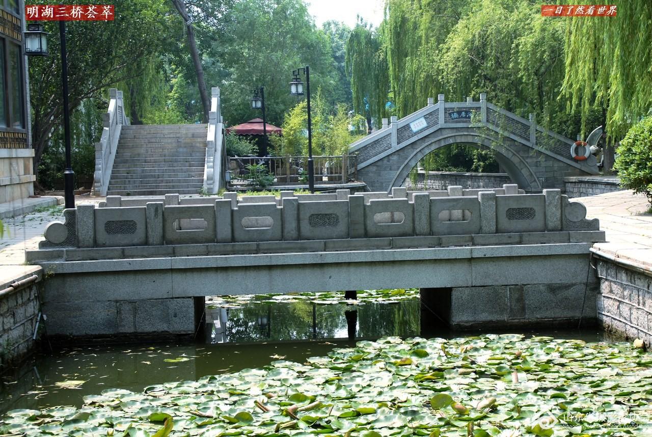 明湖-三桥荟萃一景-30-1280.jpg