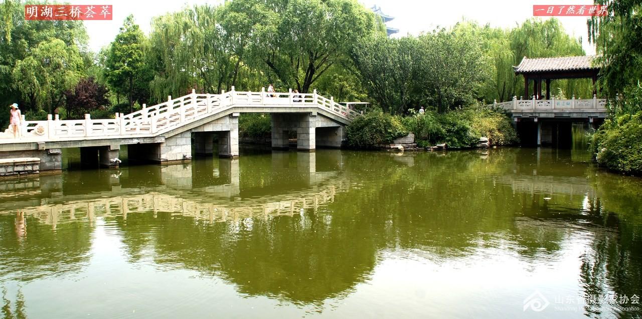 明湖一景-21-1280.jpg