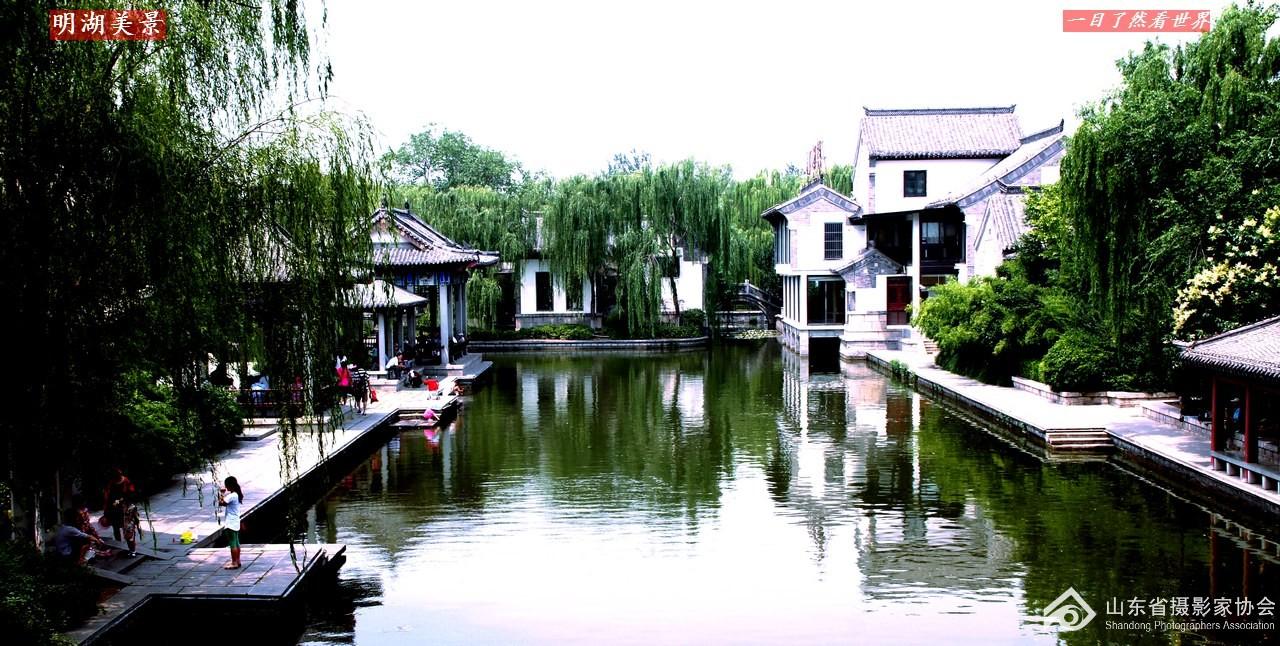明湖一景-22-1280.jpg
