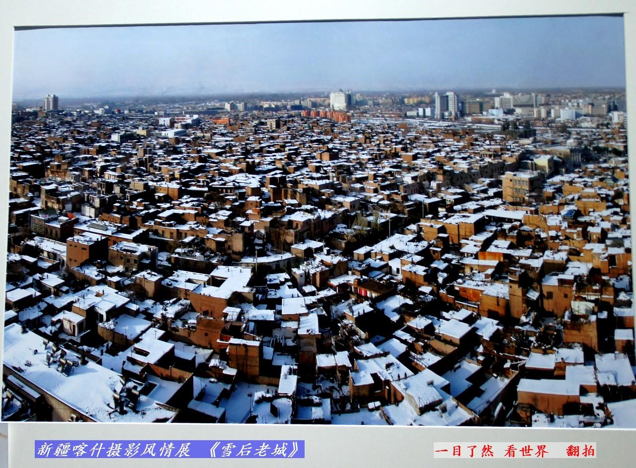-喀什风情摄影展-59-1280.jpg