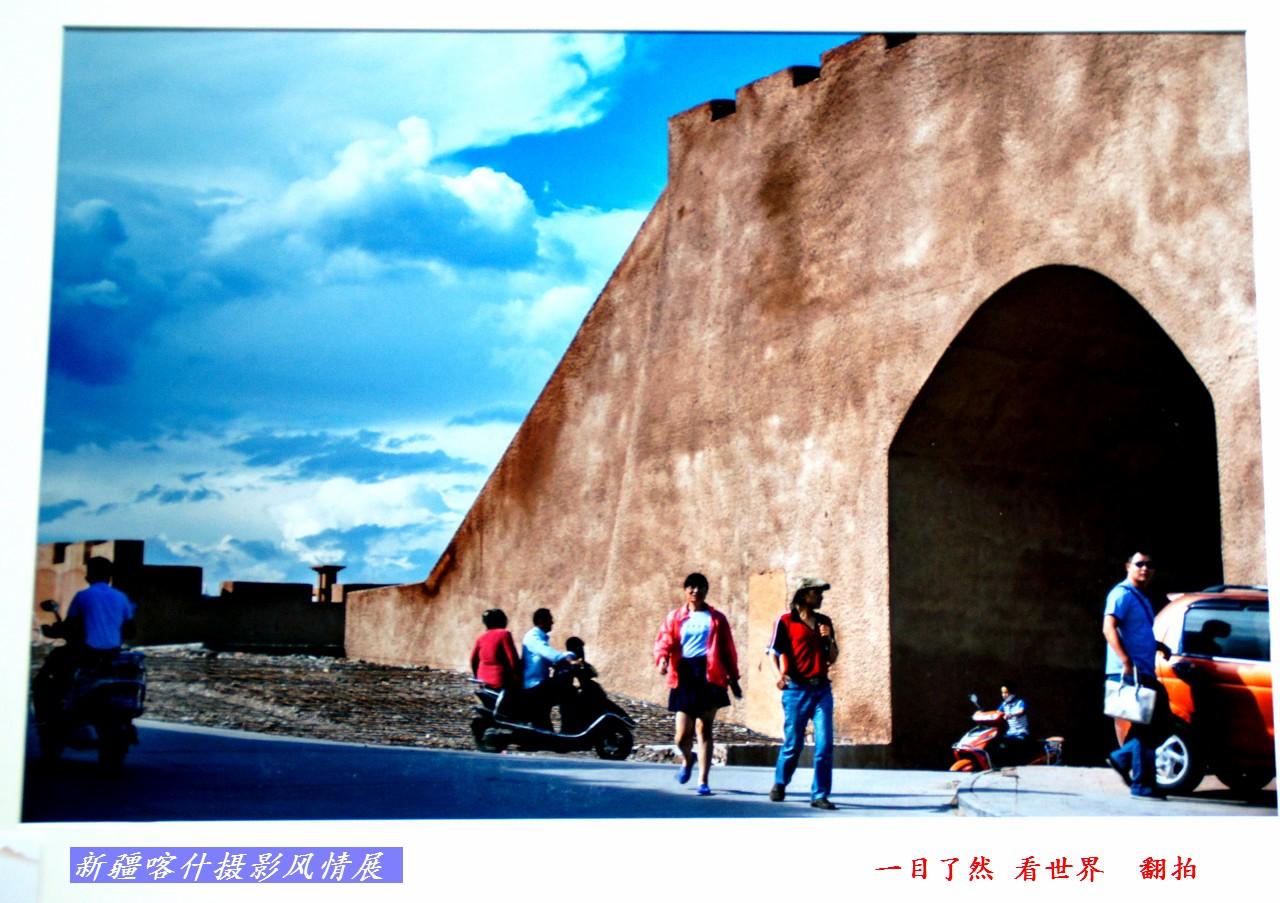 -喀什风情摄影展-70-1280.jpg