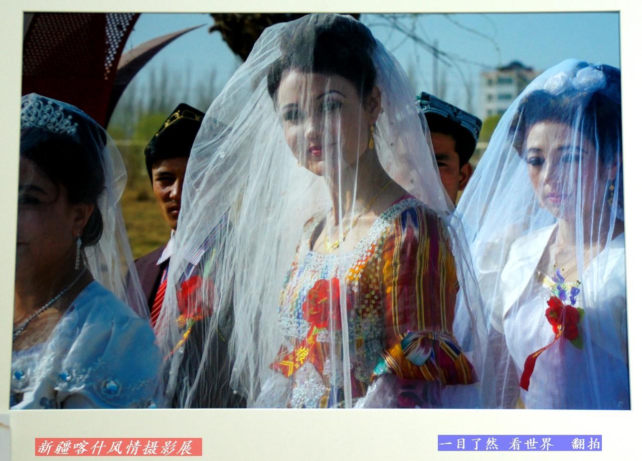 -喀什风情摄影展-92-1280.jpg