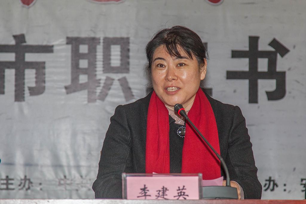 a03安丘宣传部长、总工会主席讲话.jpg