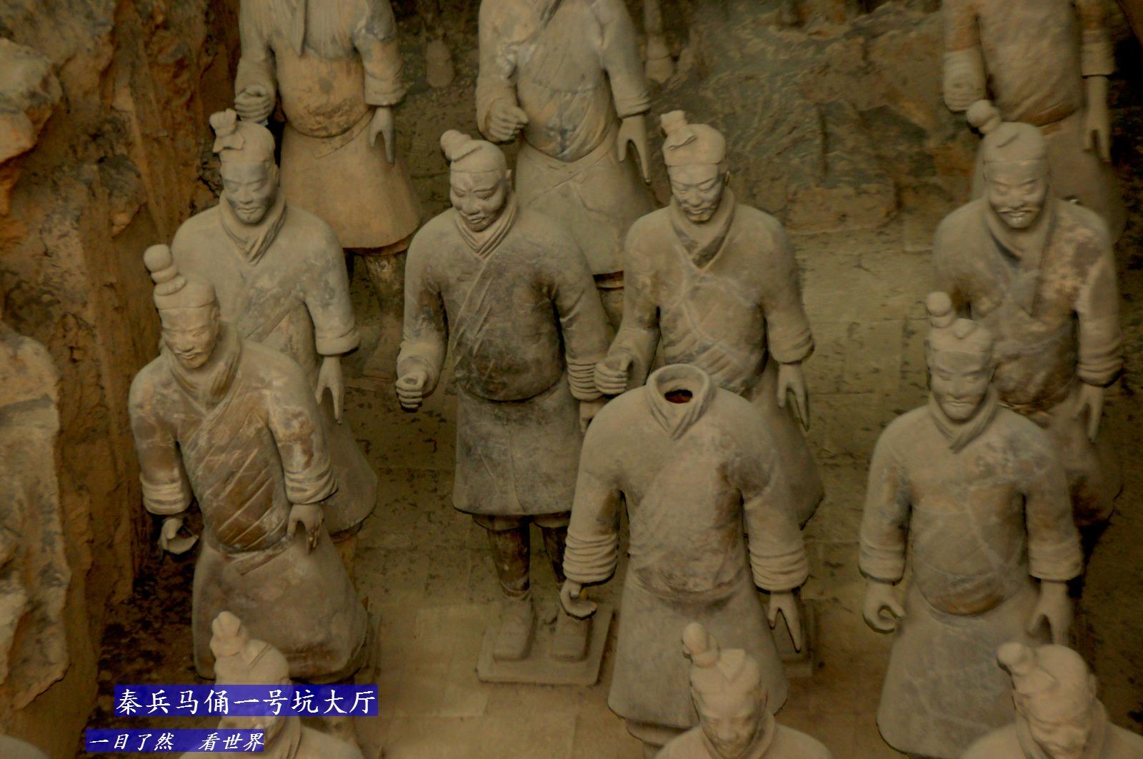 兵马俑=一号厅展品--066-4912、480.jpg