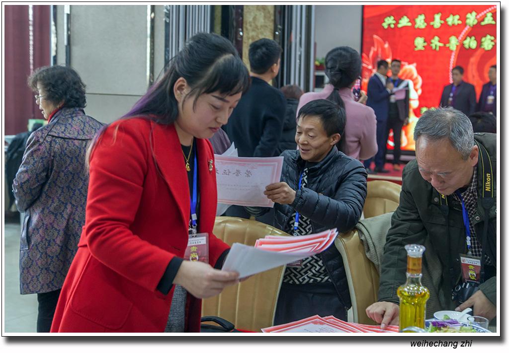 潍坊市齐鲁拍客团年会14.jpg