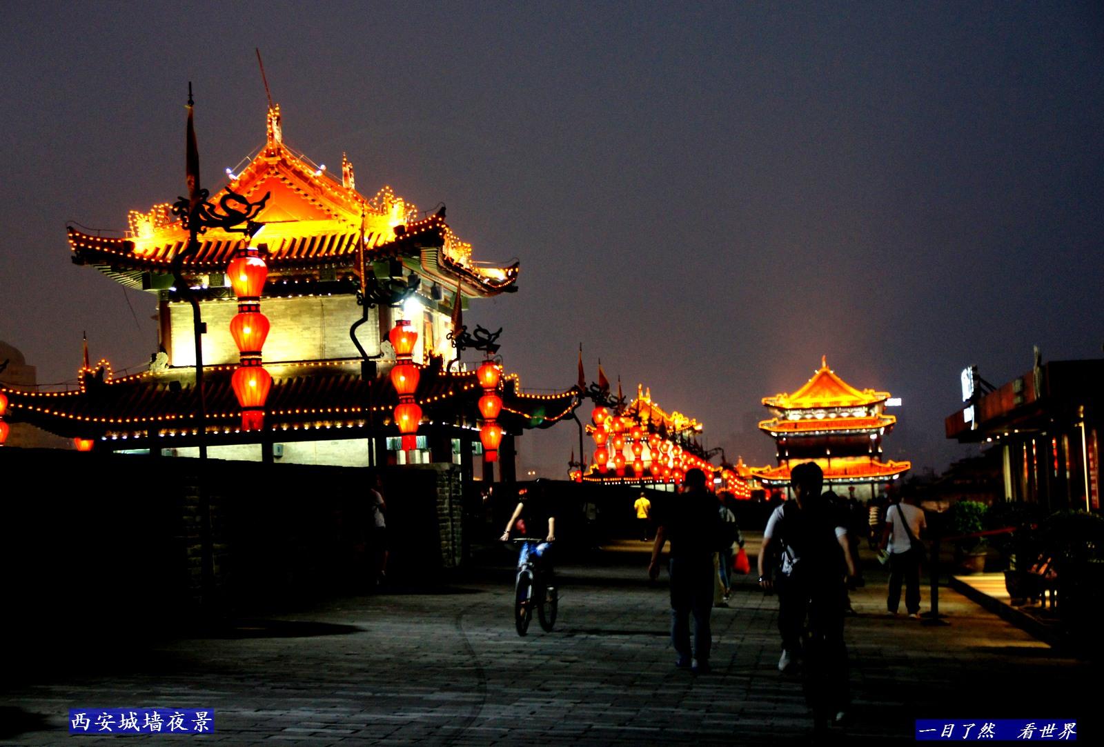 西安城墙夜景-011-1600.jpg
