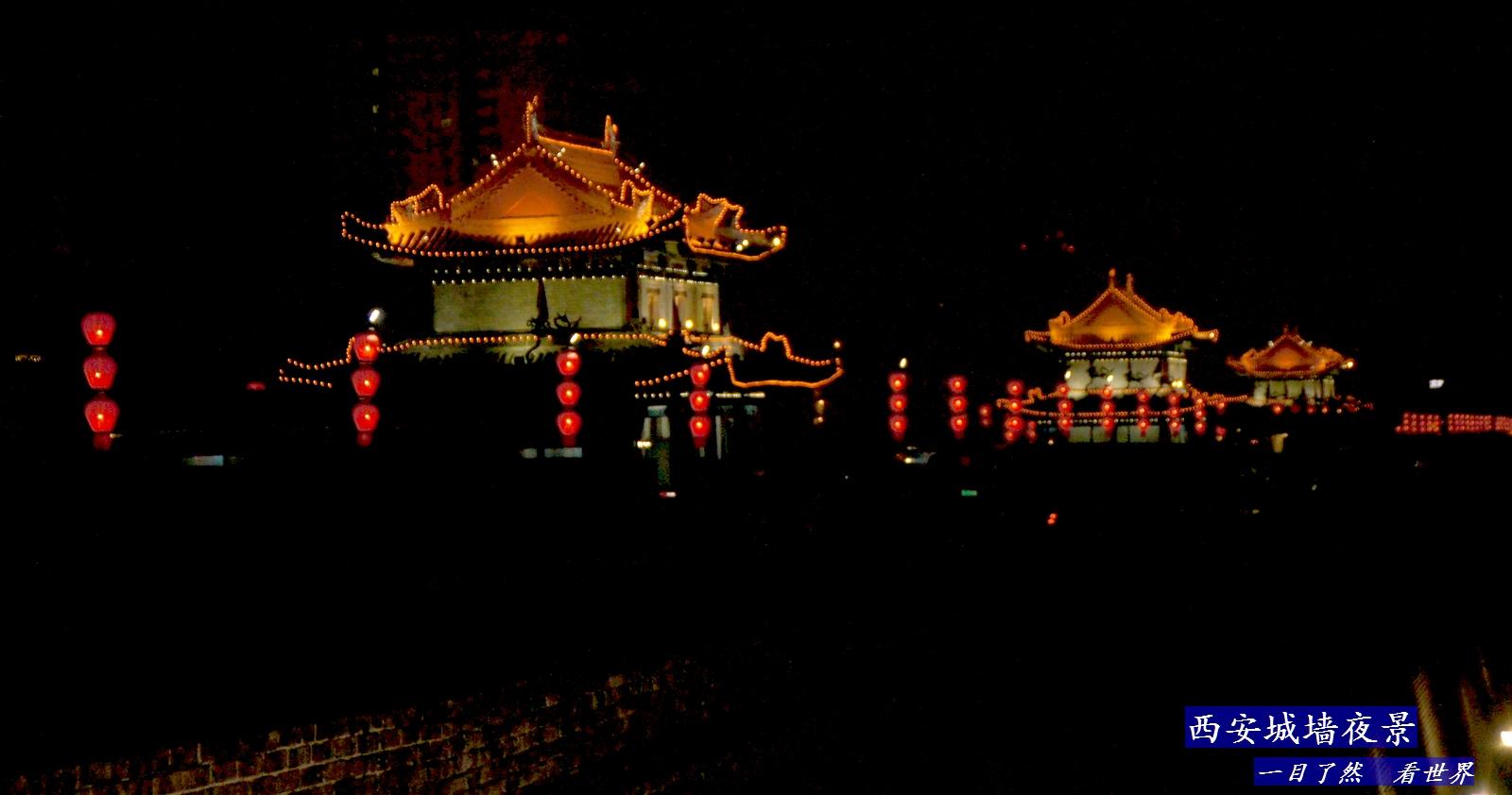 西安城墙夜景-022-1600.jpg