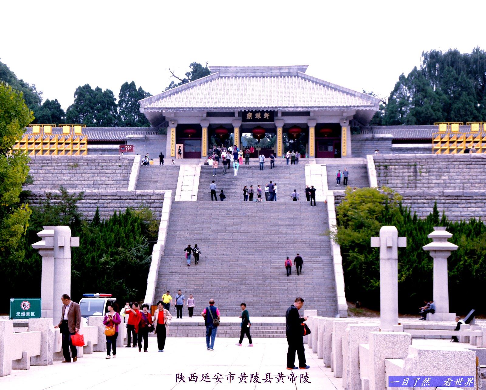 黄帝陵-26-1600.jpg