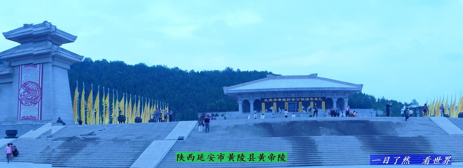 黄帝陵景区--47-1600.jpg
