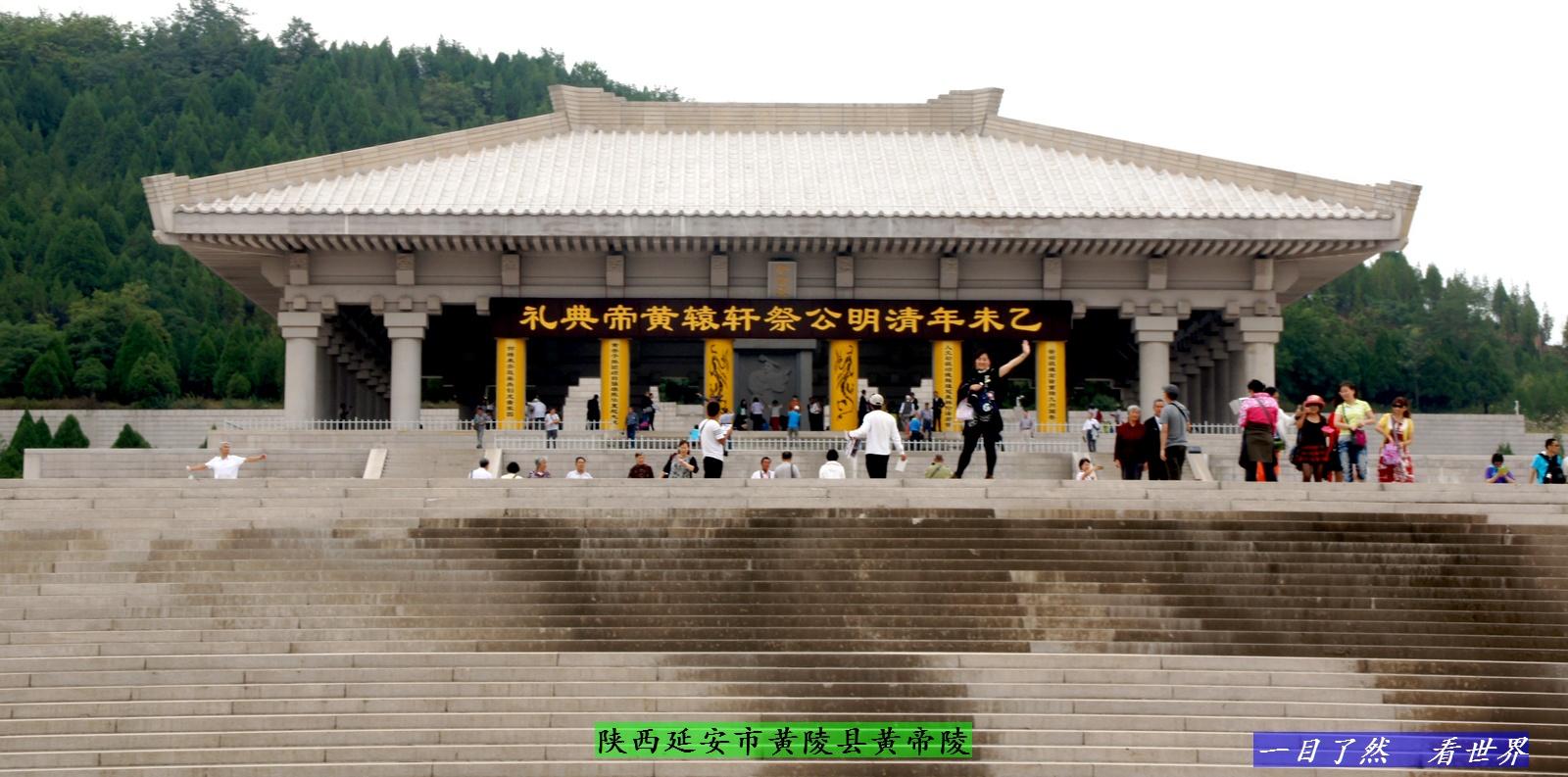 黄帝陵景区--48-1600.jpg