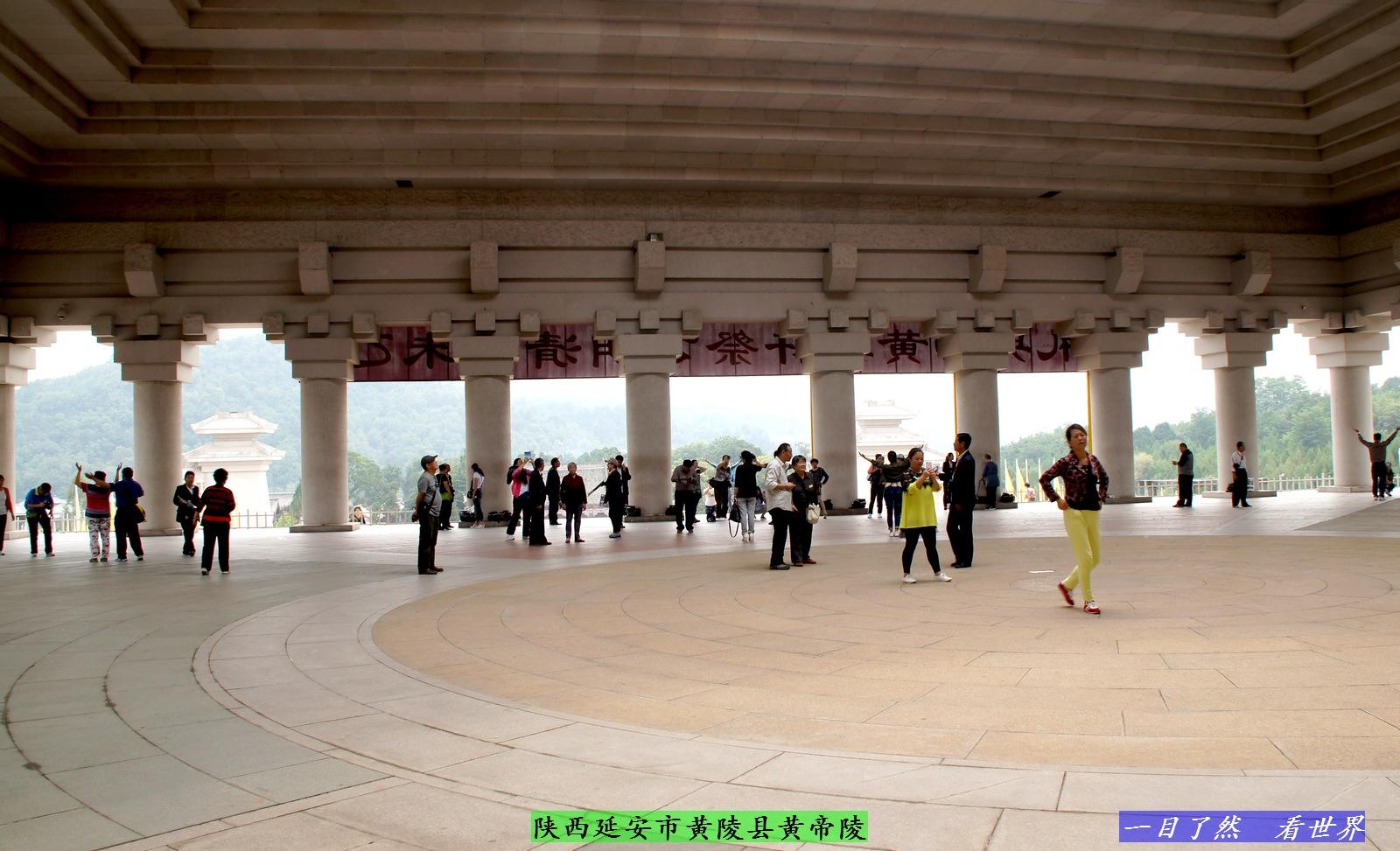 黄帝陵景区--51-1600.jpg