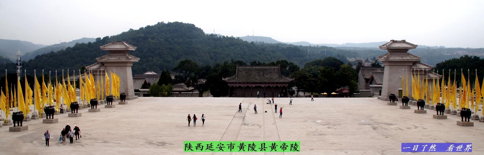 黄帝陵景区--56-1600.jpg