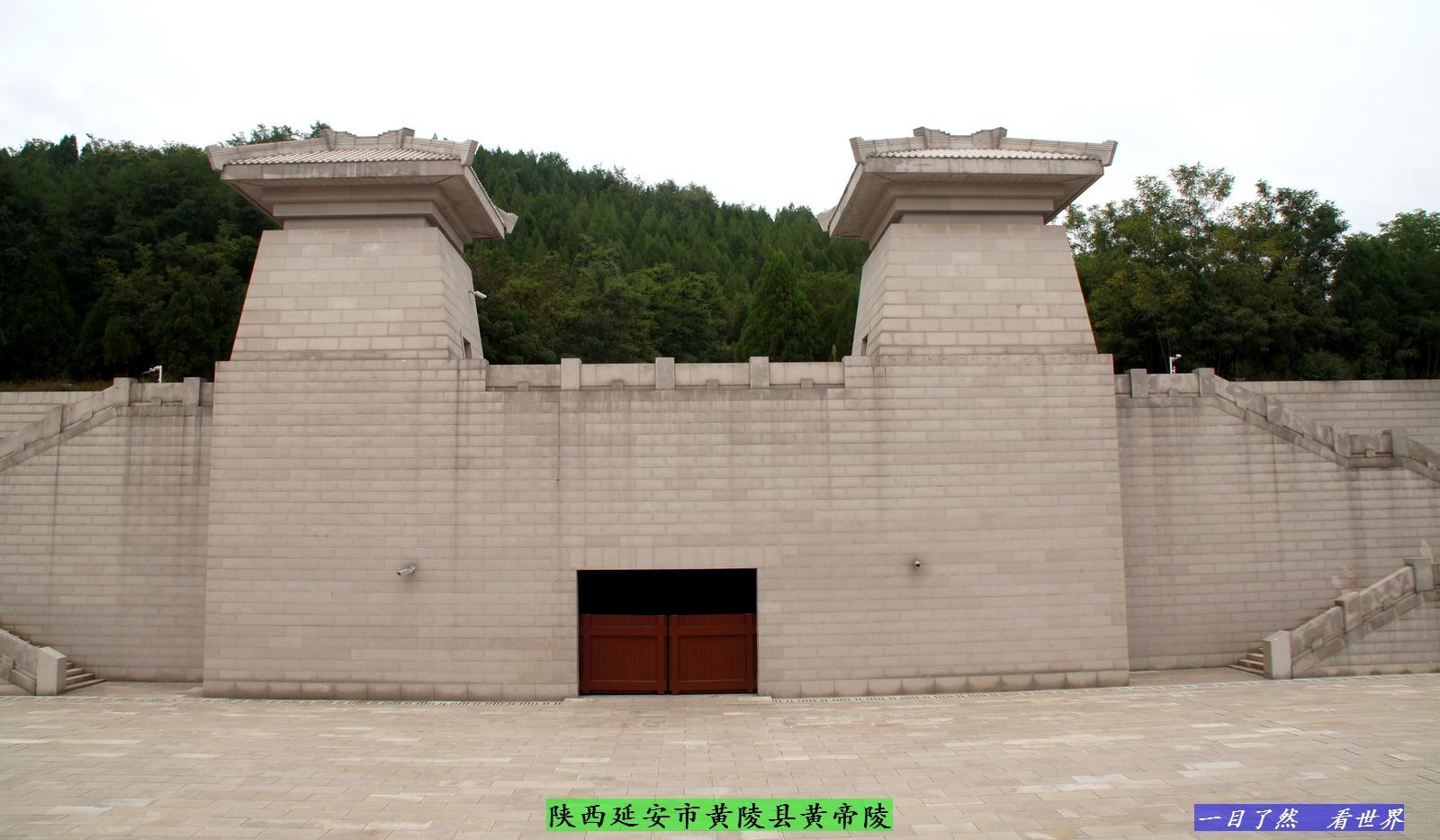 黄帝陵景区--57-1600.jpg