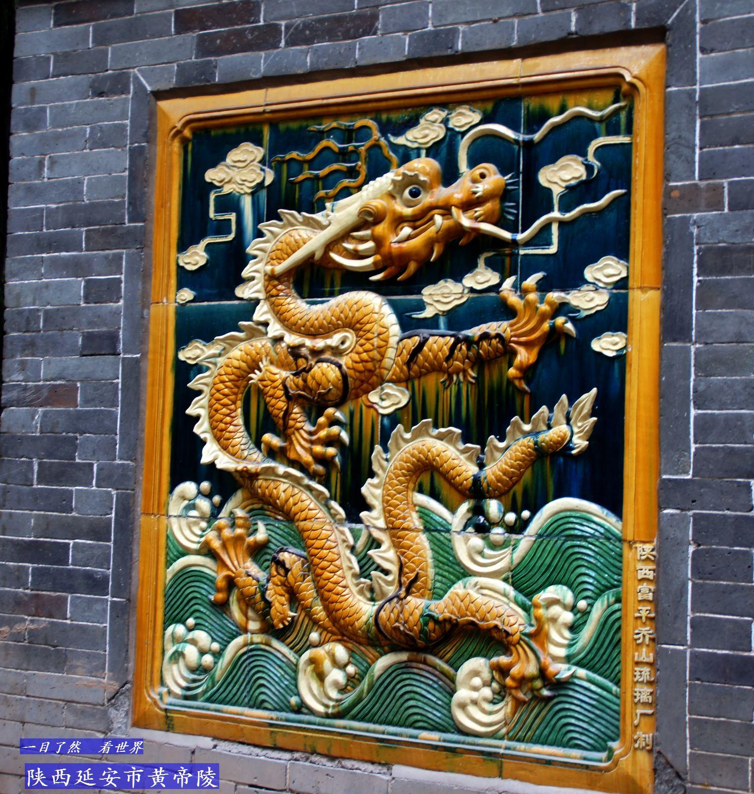 黄帝陵景区--73-1600.jpg