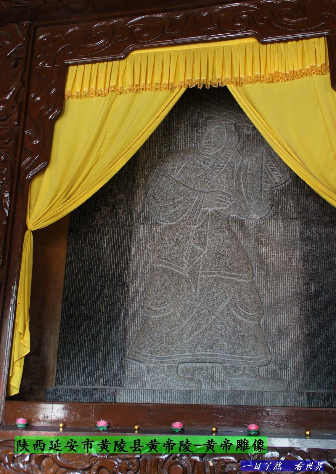 黄帝陵景区-黄帝雕像-46-1600.jpg