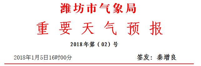 QQ图片20180105165622.png