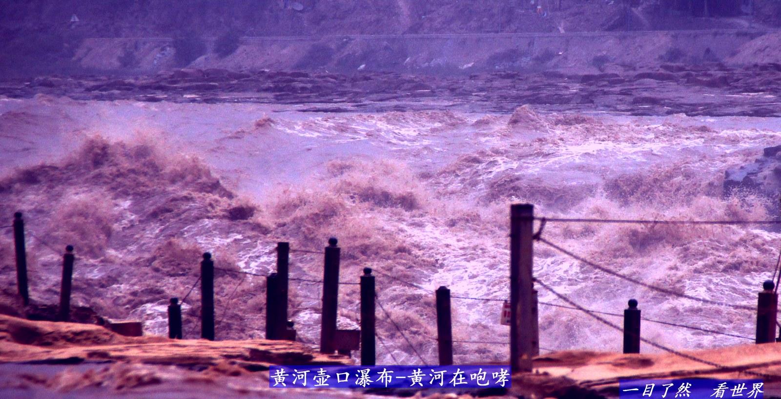 黄河壶口瀑布-012-1600.jpg