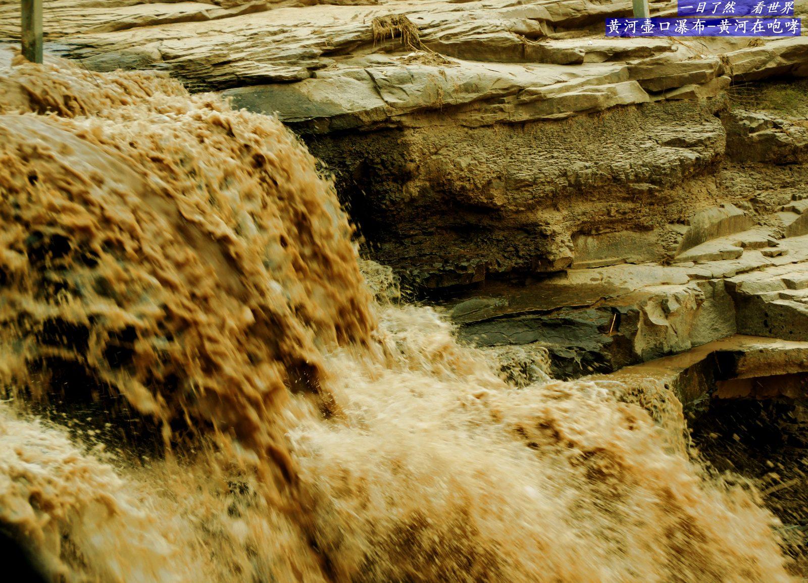 黄河壶口瀑布-014-1600.jpg