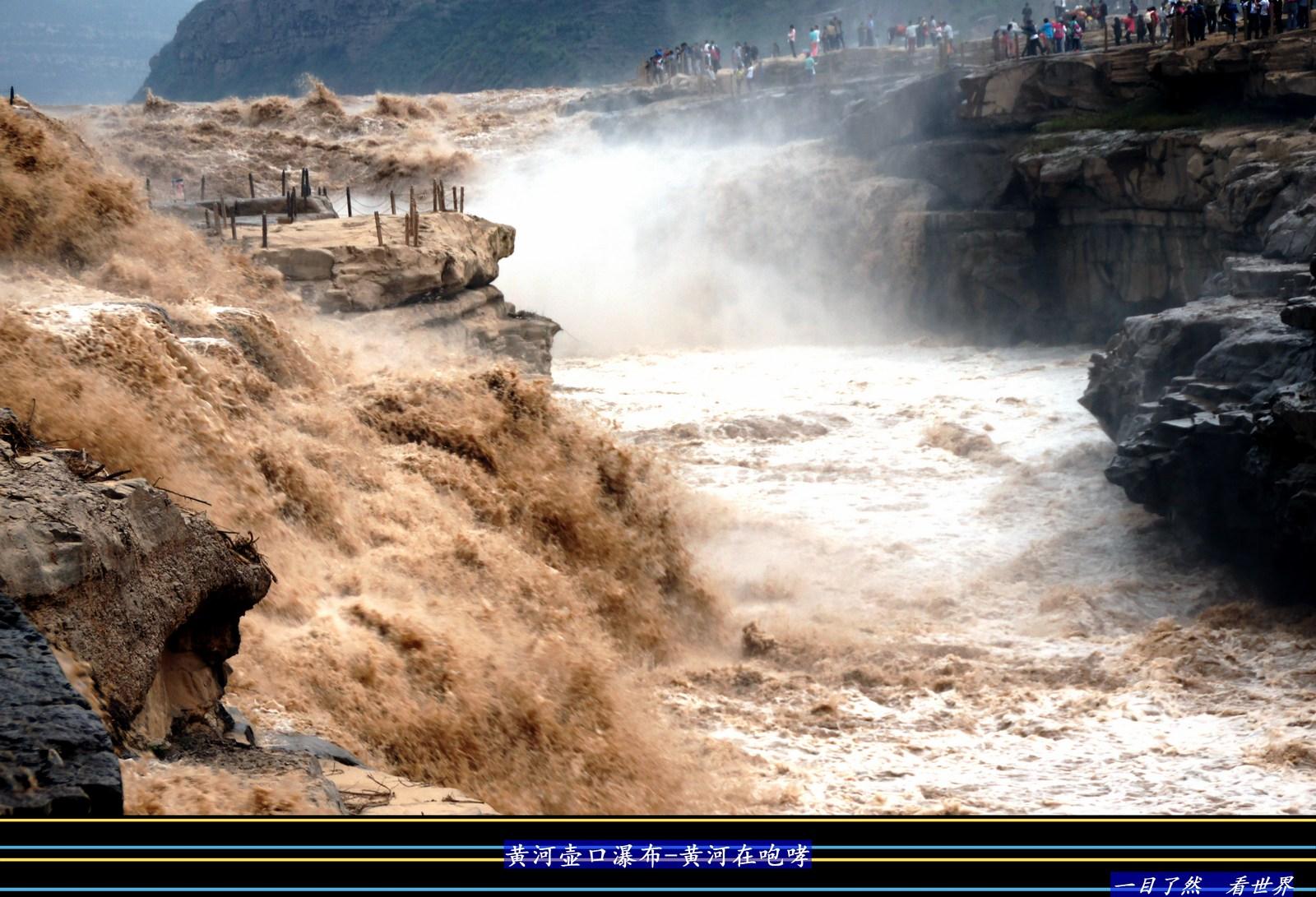 黄河壶口瀑布-015-1600.jpg