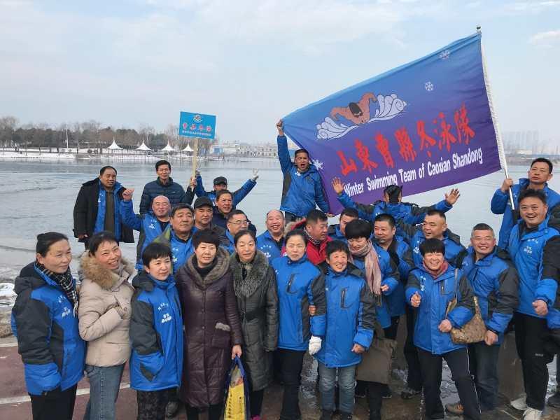 菏泽市第二届冬泳畅游活动在赵王河精彩举行