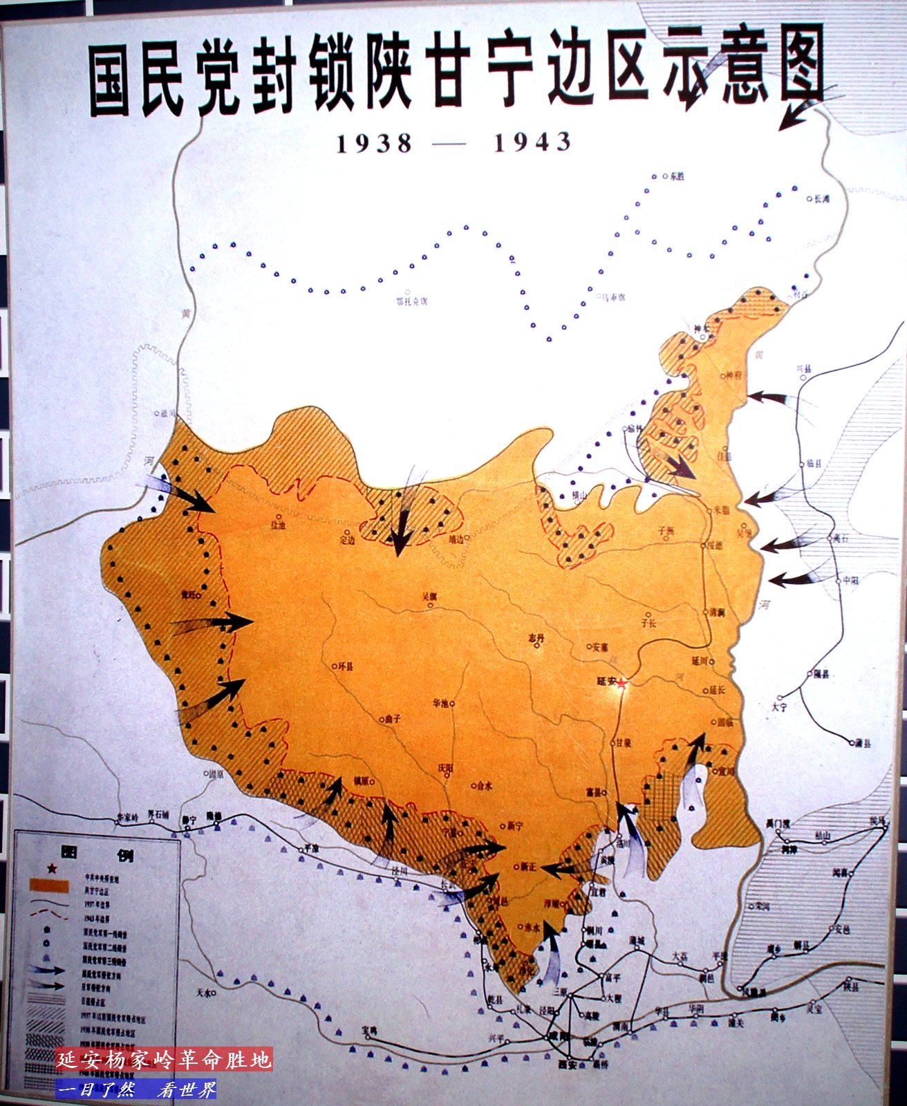 延安杨家岭革命胜地-16-1600.jpg