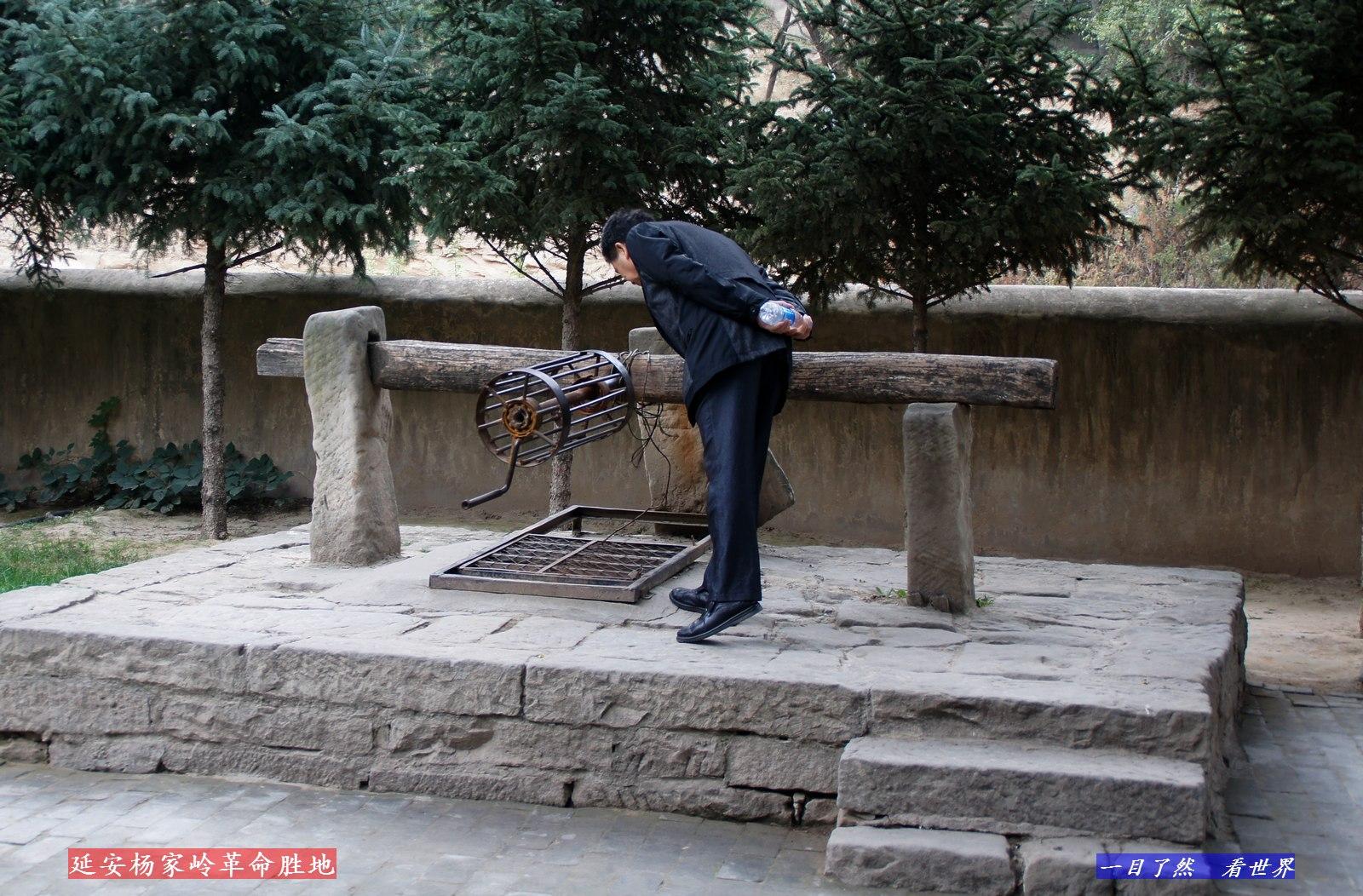 延安杨家岭革命胜地-26-1600.jpg