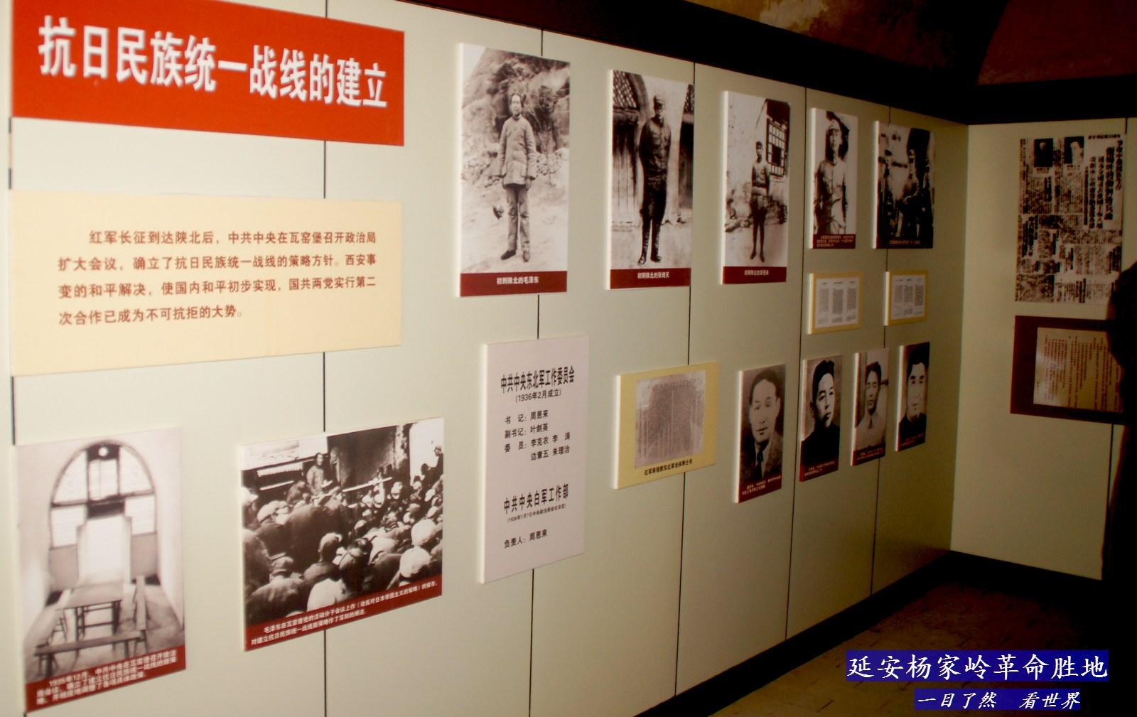 延安杨家岭革命胜地---68-1600.jpg