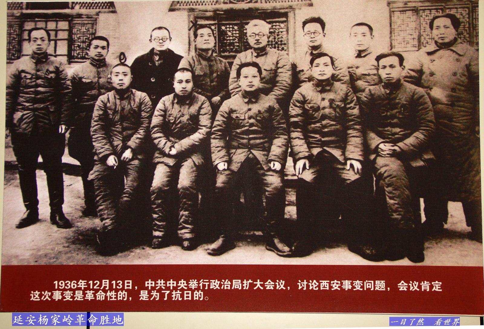 延安杨家岭革命胜地---69-1600.jpg
