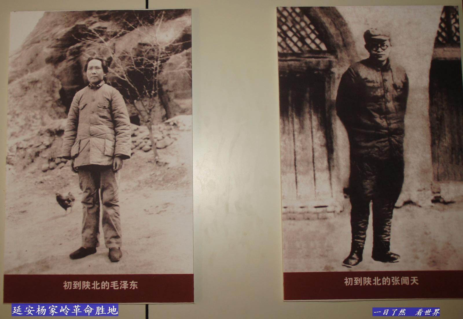 延安杨家岭革命胜地---70-1600.jpg