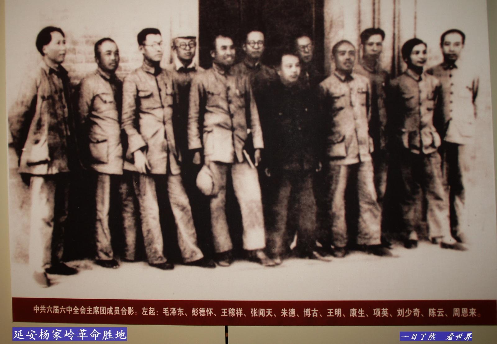 延安杨家岭革命胜地---71-1600.jpg
