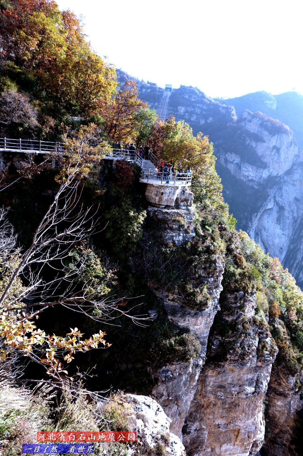 河北房山世界地质公园(白石山)-4-1600.jpg