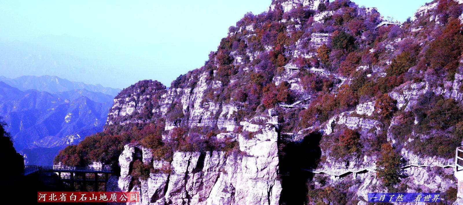 河北房山世界地质公园(白石山)--13-1600.jpg