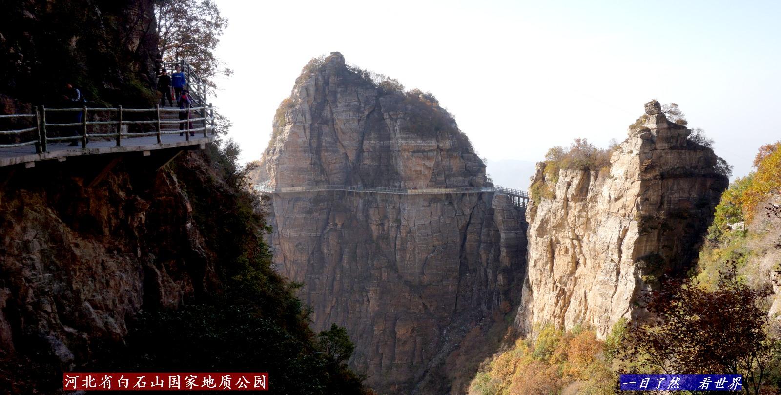 河北房山世界地质公园(白石山)--15-1600.jpg