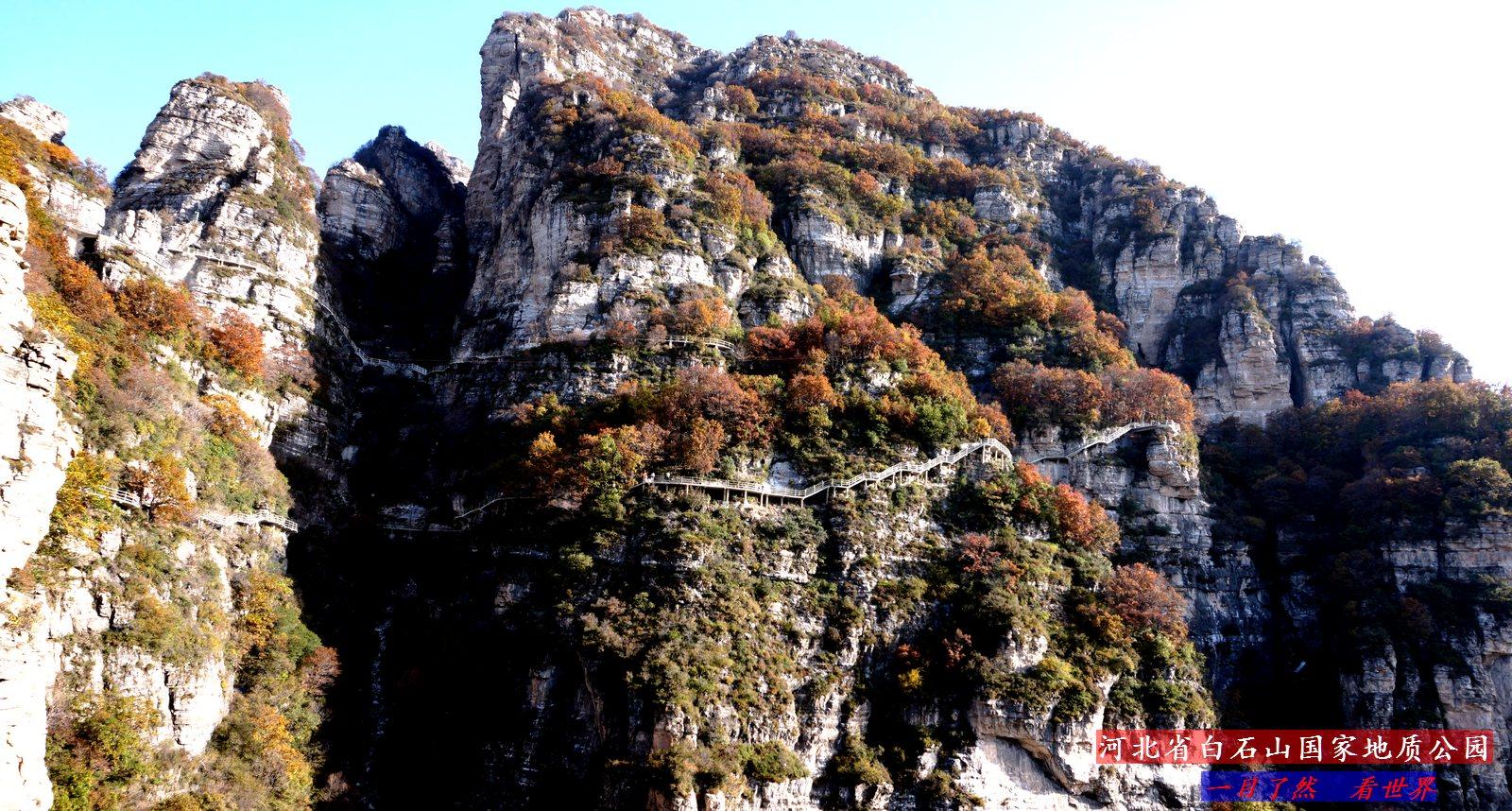 河北房山世界地质公园(白石山)-19-1600.jpg