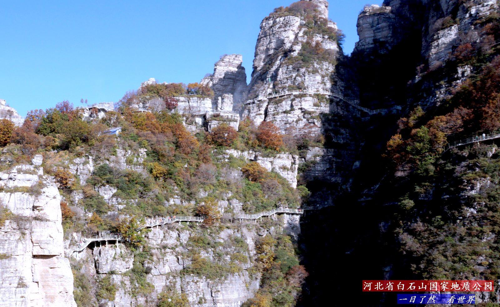 河北房山世界地质公园(白石山)-23-1600.jpg