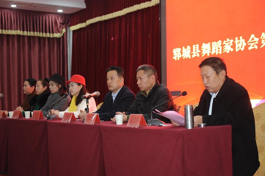 热烈祝贺郓城县舞蹈家协会笫一次代表大会胜利召开