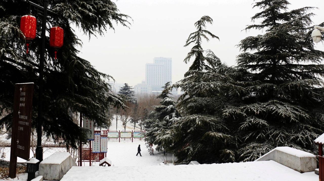 范公亭公园雪景