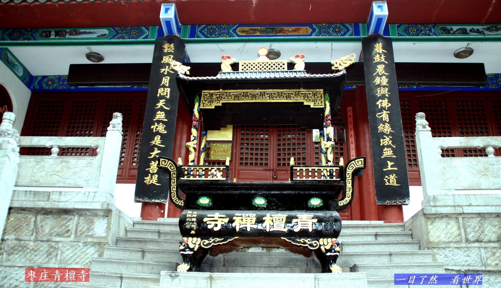 枣庄青檀寺--09-1600.jpg