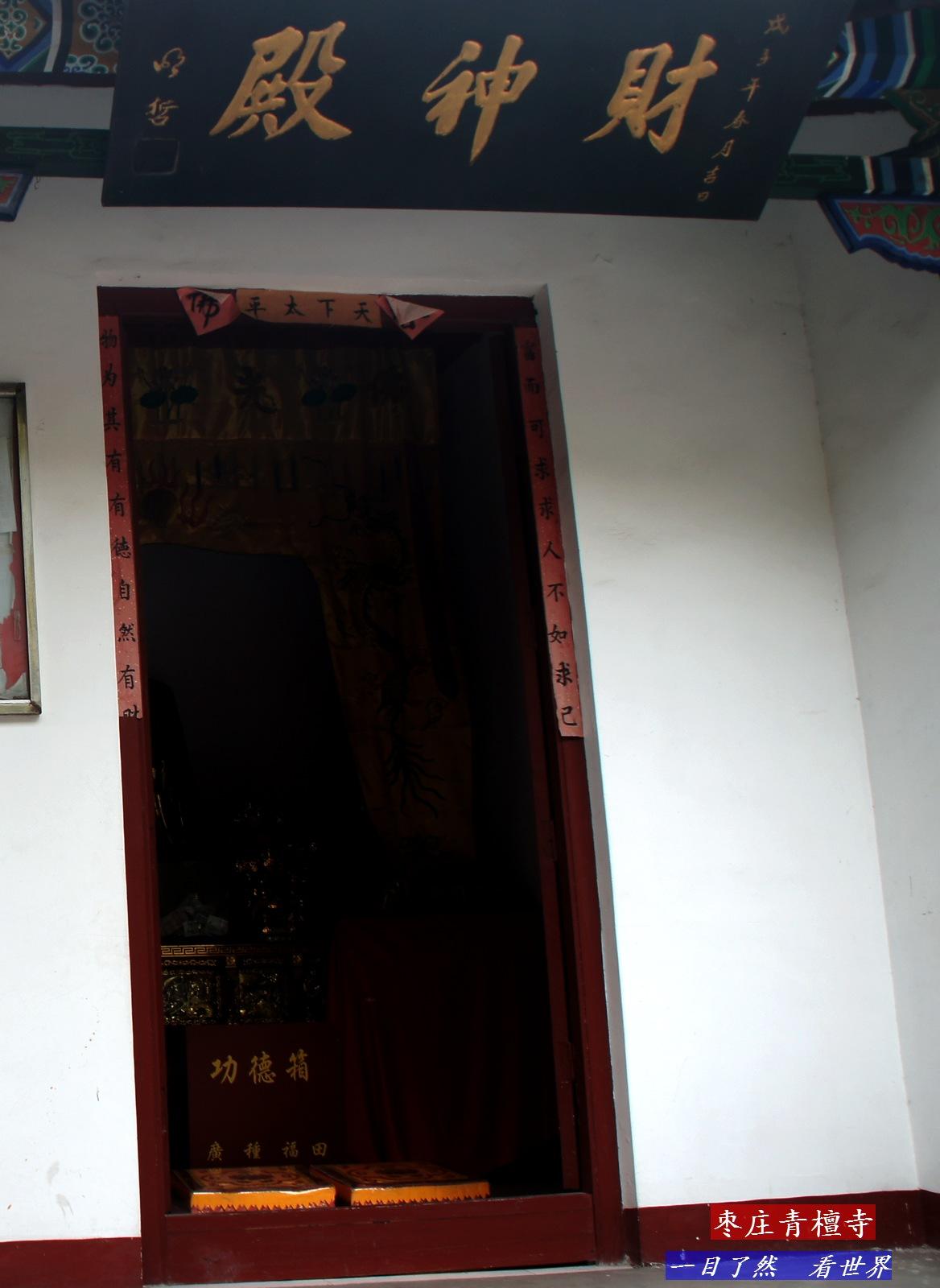 枣庄青檀寺-016-1600.jpg
