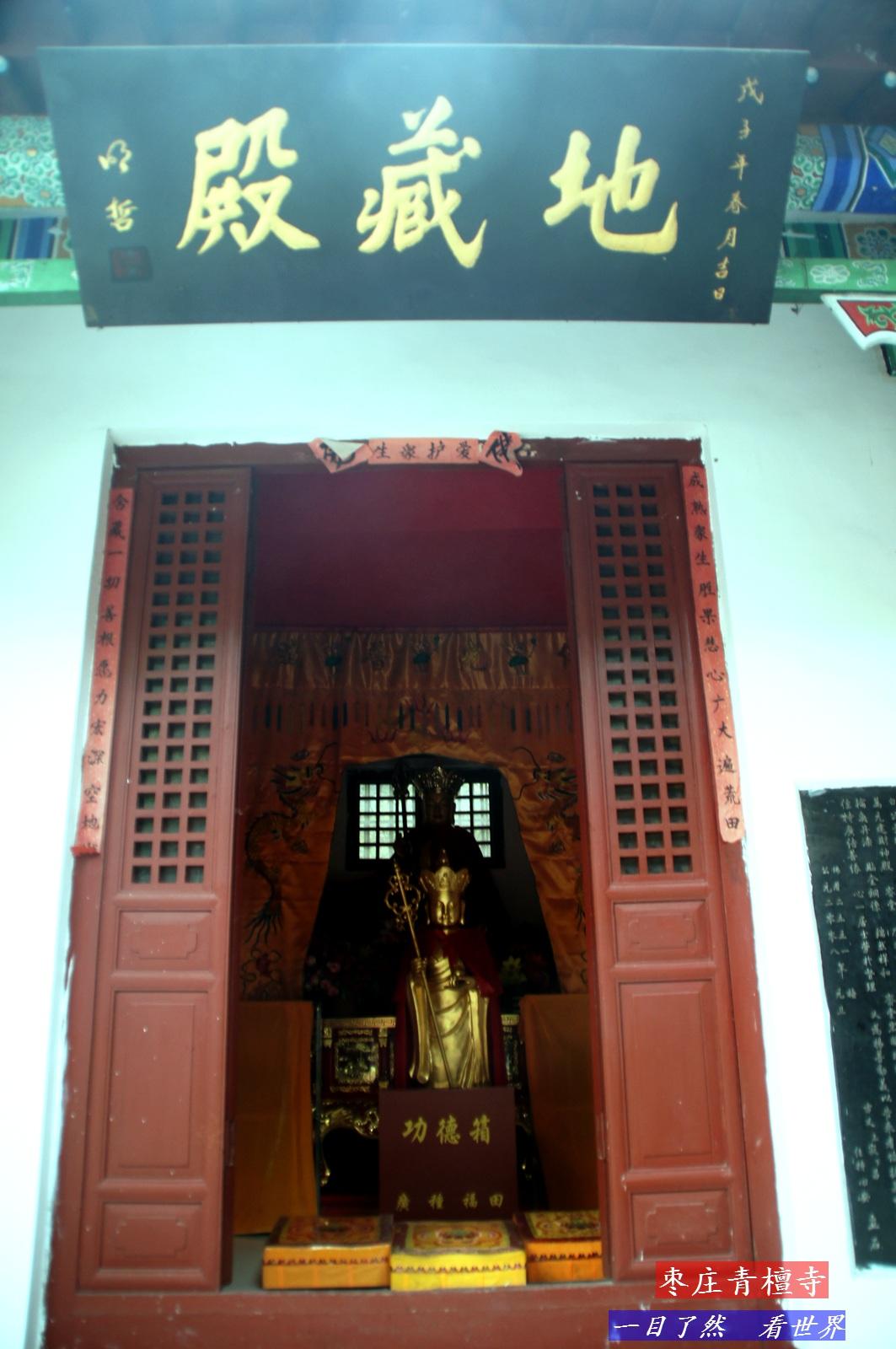 枣庄青檀寺-020-1600.jpg