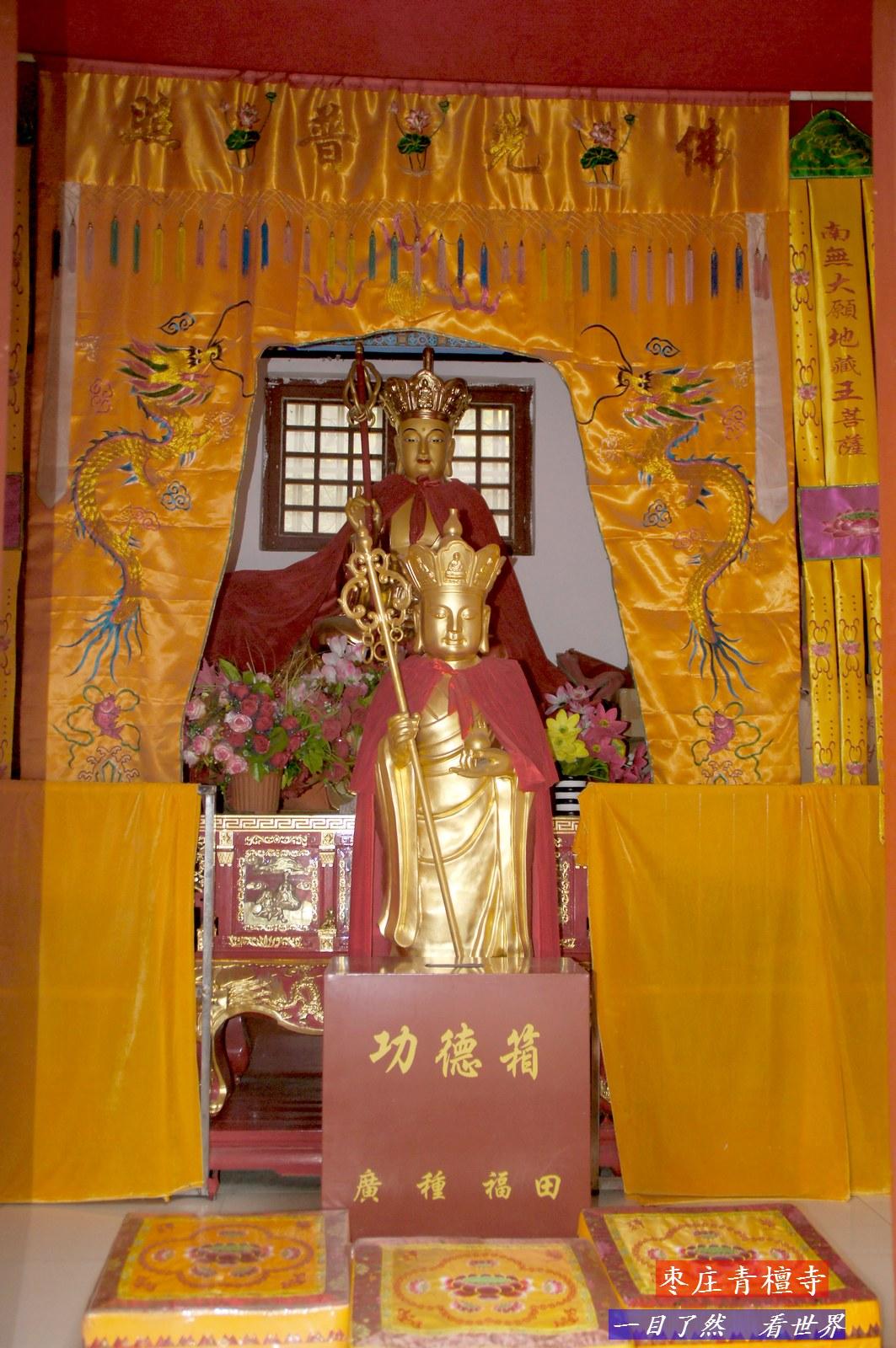 枣庄青檀寺-021-1600.jpg